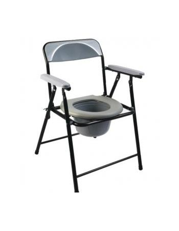 Commode chair with Height Adjustment and Folding