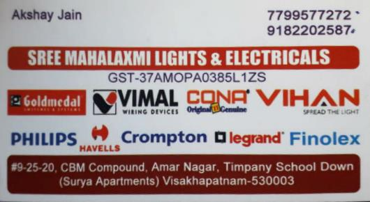 sree Mahalaxmi Lights and electricals near cbm compound in visakhapatnam Vizag,CBM Compound In Visakhapatnam, Vizag