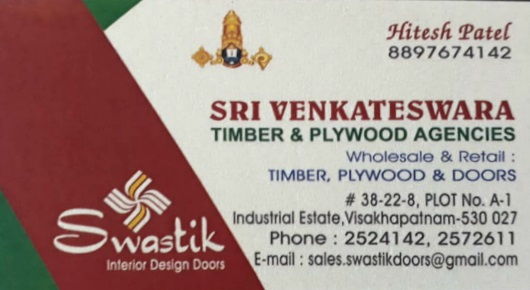 Sri Venkateshwara Timber Merchants Ply Wood Industrial Estate in Visakhapatnam Vizag,Industrial Estate In Visakhapatnam, Vizag