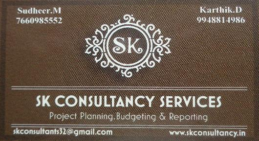 sk consultancy services it returns accounts financial services vizag visakhapatnam,Akkayyapalem In Visakhapatnam, Vizag