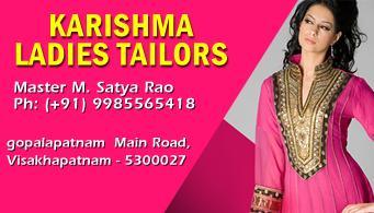 Karishma Ladies Tailors Gopalapatnam In Vizag VisakhapatnamGopalapatnam