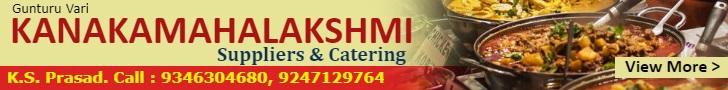 Catering Services in Visakhapatna, Food Catering Services in Vizag, Caterers, Veg. catering Services in visakhapatnam, Non-Veg. Catering Services in Vizag