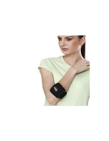 Tennis Elbow Support Sellers In Visakhapatnam, Vizag