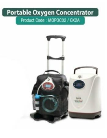 Portable Oxygen Concentrator Sellers, Dealers in Vizag, Visakhapatnam